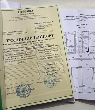 6c4ccd007d30d3 Технічний паспорт на багатоквартирний житловий будинок